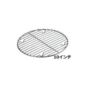 (UNIFLAME)ユニフレーム ダッチオーブン底網10インチ用 665350|wins