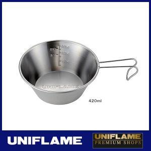 (UNIFLAME)ユニフレーム UFシェラカップ 420 667750|wins