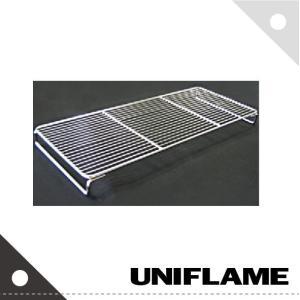 ユニフレーム UNIFLAME ユニセラTG-3 焼網 720790|wins
