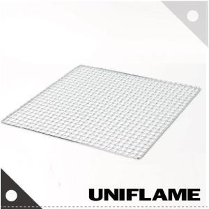 ユニフレーム UNIFLAME ファイアグリル 焼き網 721711|wins