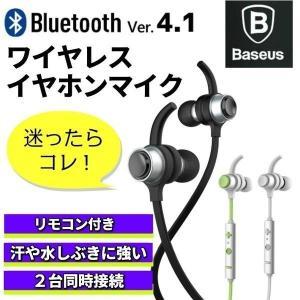 対応機種: Bluetooth対応のスマートフォン、ミュージックプレイヤー、ガラケー等。 iPhon...