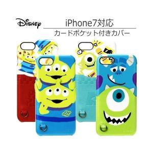 Iphone7 Iphone8 ケース ディズニーキャラクター 背面カード収納付き