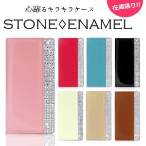 高級感が漂うエナメル素材と輝くラインストーンの美しいカバーでiPhoneを保護します。 手触りの良い...