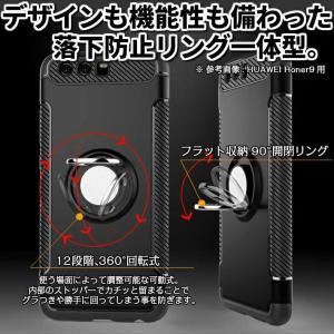 HUAWEI リング付き 衝撃吸収タフ  ケース バンカーリング マグネット P30 lite P20 lite Pro P10 Lite Nova2 Nova3 lite3|wireless|04