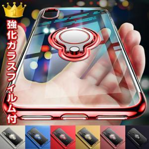 対応機種 iPhoneSE / iPhone5 /iPhone5S /iPhone6S /iPhon...