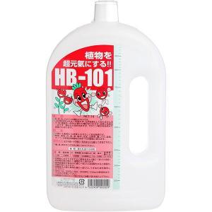 HB-101は、杉、桧、松、オオバコなどから抽出したエキスで植物の活性化を狙う、天然植物活力液です。...