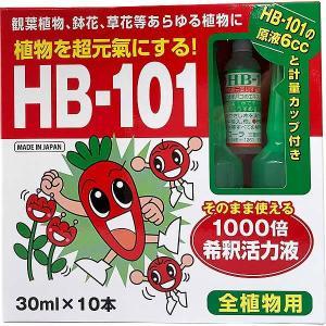 1000倍希釈液なので薄めずそのまま使えます。 HB-101は、杉、桧、松、オオバコなどから抽出した...