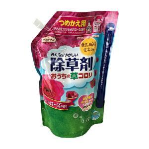 ◆あなたにも、環境にもやさしい除草剤◆  食品由来成分の「ペラルゴン酸」で作られています。ほんのりハ...