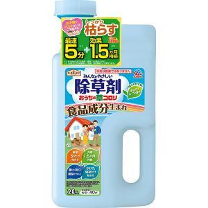 あなたにも、環境にもやさしい除草剤 食品由来成分(ペラルゴン酸)で作られています。ほんのりハーブの香...