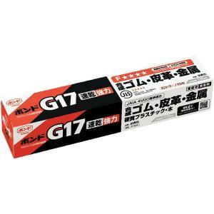 コニシ ボンド G17 170ml Bの関連商品4