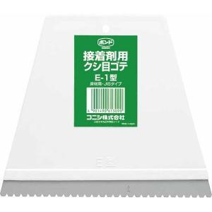 ●接着剤を均一に塗るためのクシ目ゴテ。 ●床材用(JISタイプ)に使用でき、接着剤の均一に塗布可能。...