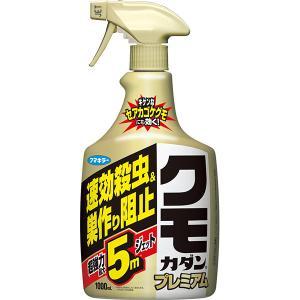 ●イヤなクモを速効殺虫! 体表面が水分を弾くワックス層で覆われており、通常の水性殺虫剤が効きにくいク...