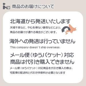 デコきゅう 星とハート型の2本セット(1本) Aの詳細画像1