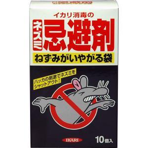 天井裏、床下、侵入口などに設置するネズミの忌避剤! 内容量 : 10個入 有効成分 : 天然ハッカ油...