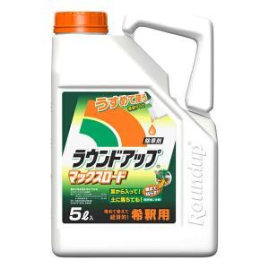 【A】日産化学 除草剤 ラウンドアップマックス...の関連商品2
