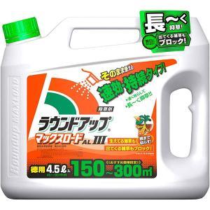 日産化学 除草剤 ラウンドアップマックスロードALIII 4.5L A