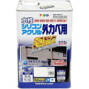 アサヒペン 水性塗料 水性シリコンアクリル外かべ用 16kg
