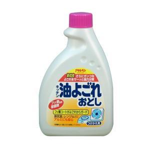 【商品説明】  ●「キッチン油よごれおとし ハンドスプレー 400ml」は、タレにくいムースタイプの...