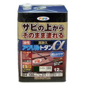 アサヒペン 油性高耐久アクリルトタン用α  ディープグリーン 12kg B