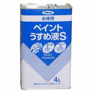 ●油性塗料の粘度が高く、塗りにくいときにうすめます。 ●塗料を塗ろうとする面の汚れを拭き取ります。 ...