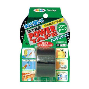 アサヒペン 補修用テープ パワーテープ 36mm×4m ブラック T043 B