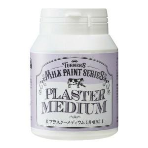 ターナー色彩 ミルクペイント プラスターメディウム MK200206 200ml B