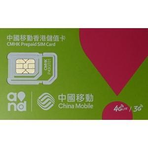 China Mobile 4G・3Gデータ通信無制限 香港4日プリペイドSIM|wise-sim-thai