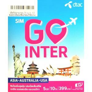 アジア主要国を中心に、アメリカ(グァム・サイパン除く)、オーストラリアでデータ通信利用ができる大変お...