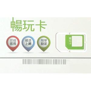 日本・韓国 6日間プリペイドSIM 4G・3Gデータ通信3GB|wise-sim-thai