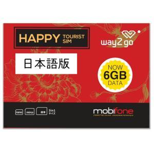 現在、国を挙げて観光事業に力を入れているベトナム国。 一年を通して観光客を見ない日はないと言われてお...