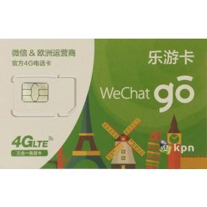 オランダの大手通信会社KPN社が提供する中国で大人気のSIMカードをご用意致しました。 ヨーロッパ主...