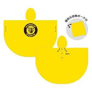 阪神タイガースロゴ入りポンチョ wiseimpact