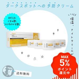 シバサン ピグマールクリーム 5ml×5個セット Civasan PYGMAL CREAM しわ 毛穴 顔色改善 低刺激性色素予防クリーム ピーリングクリーム|wisemonkey1