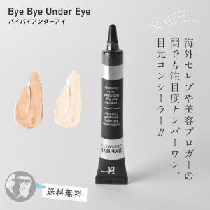 目元専用コンシーラー Bye Bye Under Eye バイバイアンダーアイ It Cosmeti...