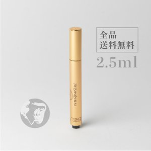 イヴサンローラン コンシーラー ラディアントタッチ 2.5ml YSL