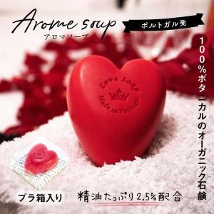 100%ボタニカル 高級洗顔ソープ オーガニック精油2.5%高配合 ポルトガル生まれのラヴソープ クリアケース(LOVE SOAP TRANSPARENT)150g|wisemonkey1