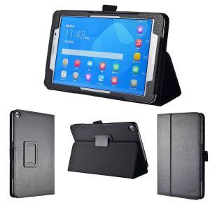 (タッチペン・フィルム付) wisers Huawei MediaPad T1 8.0 タブレット 専用 ケース カバー 改良版 全4色 ブラ...|wisers1