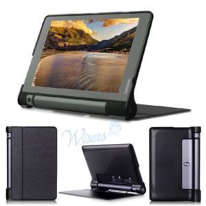 wisers Lenovo YOGA Tab 3 8 タブレット 専用 超薄型 スリム ケース カバー 全4色 ブラック・ダークブルー・スカイ...|wisers1