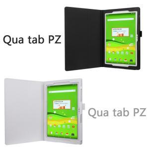 (タッチペン・フィルム付) wisers LG au Qua tab PZ LGT32 10.1インチ タブレット 専用 ケース カバー [2...|wisers1
