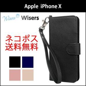 (ストラップ2種付) wisers Apple iPhone X docomo AU Softbank 5.8 インチ スマートフォン スマホ 専用 手帳型 ケース カバー 全4色 wisers1