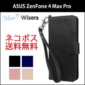 (ストラップ2種付)wisers ASUS ZenFone 4 Max Pro ZC554KL [2017 年 新型] [2018 年 新型] 5.5インチ スマートフォン スマホ 専用 手帳型 wisers1