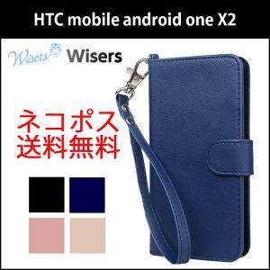 (ストラップ2種付)wisers HTC U11 Life  Y!mobile  android one X2 5.2 インチ   [ 2018 年 新型 ] スマートフォン スマホ 専用 手帳型 ケース カバ|wisers1
