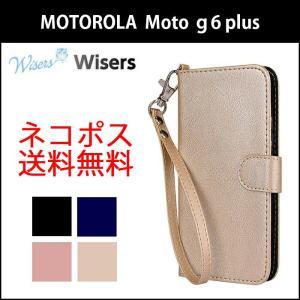 wisers [ストラップ2種付] Moto G6 Plus 専用 MOTOROLA モトローラ 5...