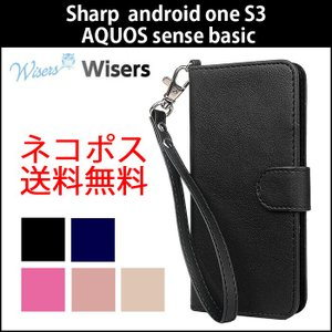 (ストラップ2種付)wisers  Sharp  softbank  Y!mobile  android one S3 AQUOS sense basic 5.0 インチ スマートフォン 専用 手帳型 ケース カバー 全5色|wisers1