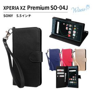 (ストラップ2種付)wisers SONYドコモ docomo XPERIA XZ Premium SO-04J 5.5インチ スマートフォン...|wisers1