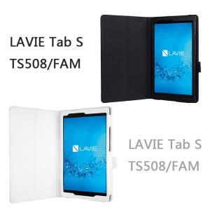 【保護フィルム付】 NEC LAVIE Tab S TS508/FAM PC-TS508FAM 8イ...
