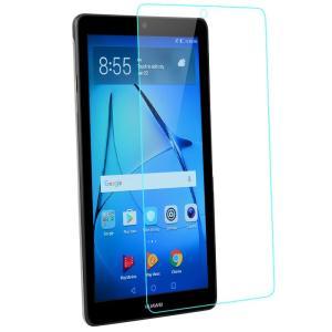 wisers ガラスフィルム Huawei MediaPadT3 7 BG02-W09A 7.0イン...