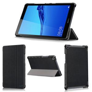 wisers Mediapad M5 lite 8 専用 超薄型 スリム Huawei 8 インチ ...