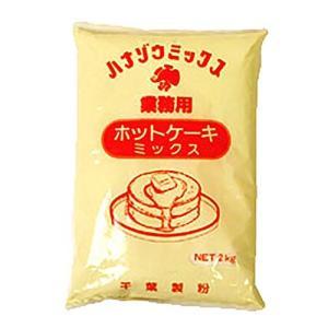【 製菓用 】 千葉製粉 業務用 ホットケーキミックス 2kg