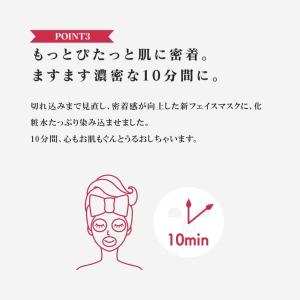 NEW フェイスマスク ルルルン プレシャスRED 7枚入り(乾燥小ジワ濃密保湿タイプ)